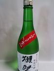旭酒造� 獺祭(だっさい)純米大吟醸 48 寒造り早槽 生酒 720ml