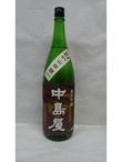中島屋酒造場 中島屋 純米吟醸  1.8L